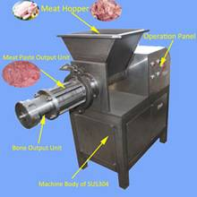 Automatic stainless steel meat bone deboner machine