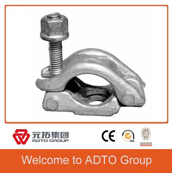 Drop forged or pressed girder putlog double swivel ladder retaining couplers and clamps scaffolding