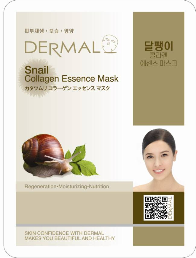 Dermal Snail Collagen Essence Mask (23g)
