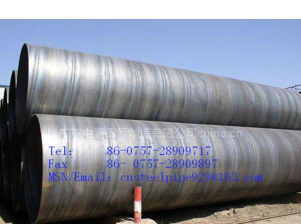 Welded Pipe/API Welded Pipe Mill