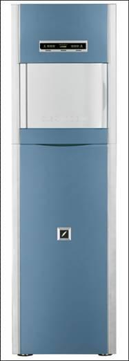 Hydrogen-Activated Water Purifier
