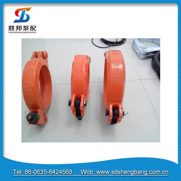2 to 6 forging and casting Putzmeister Screw Coupling