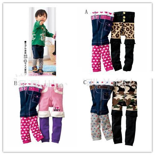 nissen night pants. pp pants ,legging pants