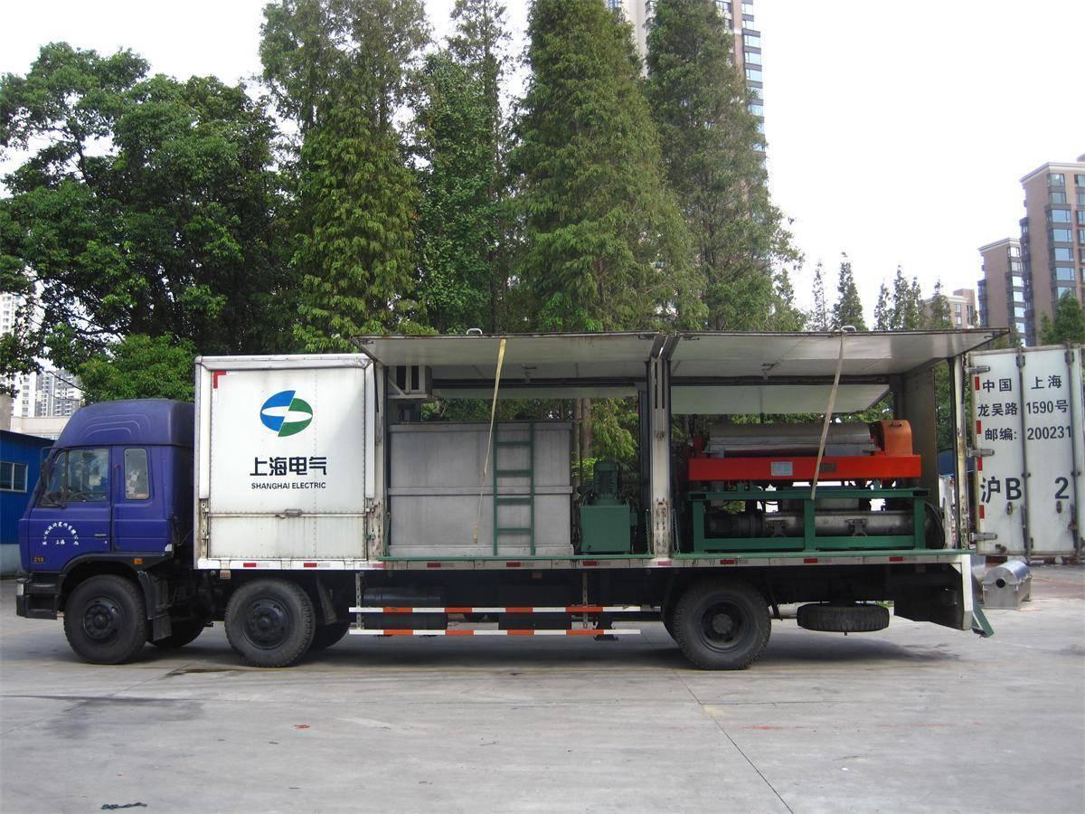 Mobile Dewatering Decanter Centrifuge System