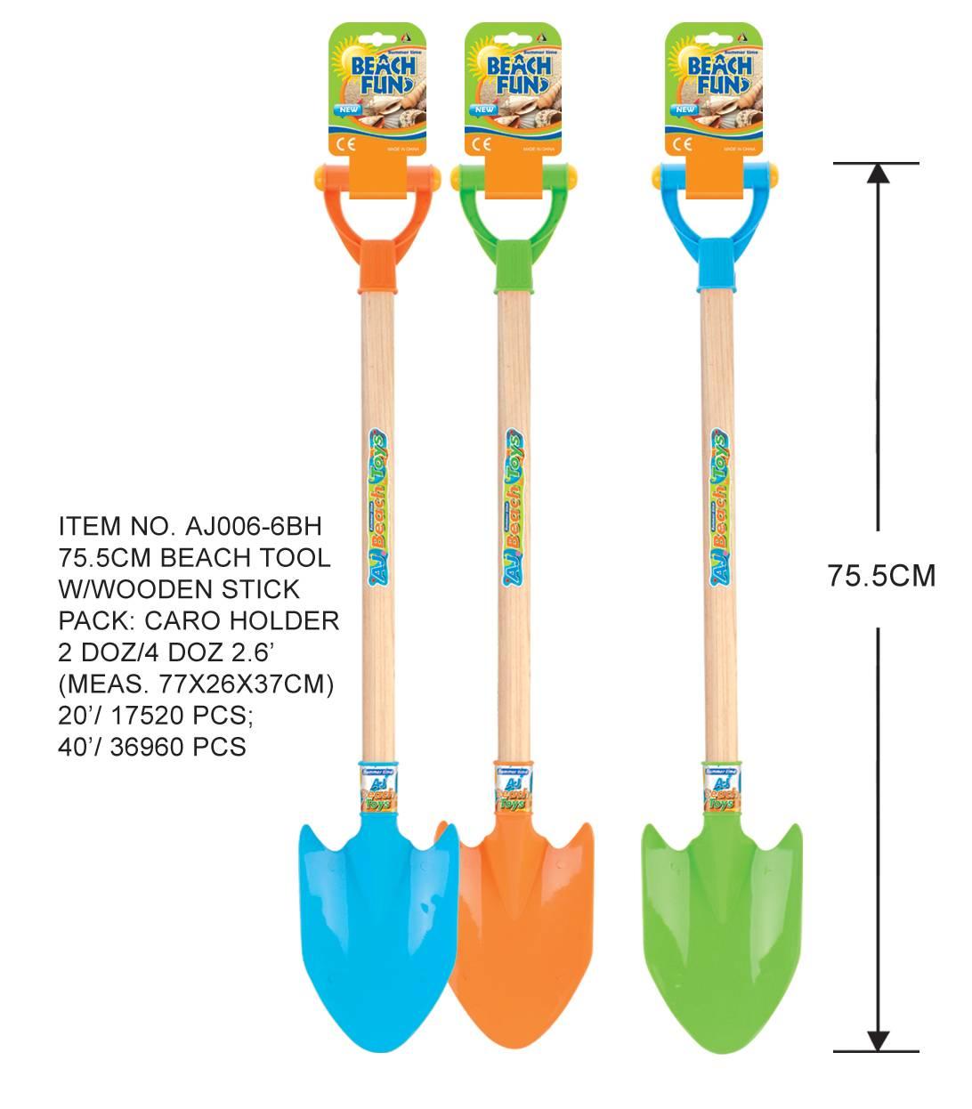 toys shovel