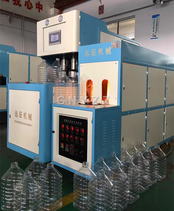 Semi-Automatic PET Stretch Blow Molding Machine With Good Quality