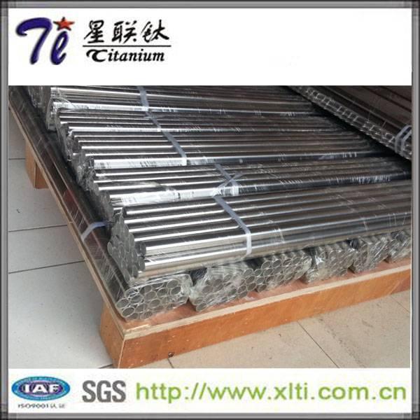 Price for Small ASTMB338 Grade2 Titanium Pipe