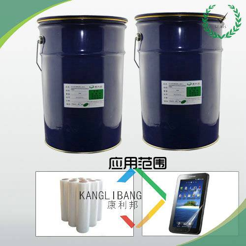 liquid silicone adhesive for PET film