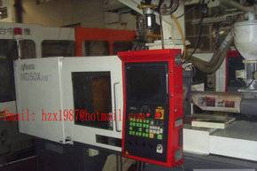Sell Niigata injection molding machine MD450S-IV MD50X MD100s3 Ball screw ,injection screw