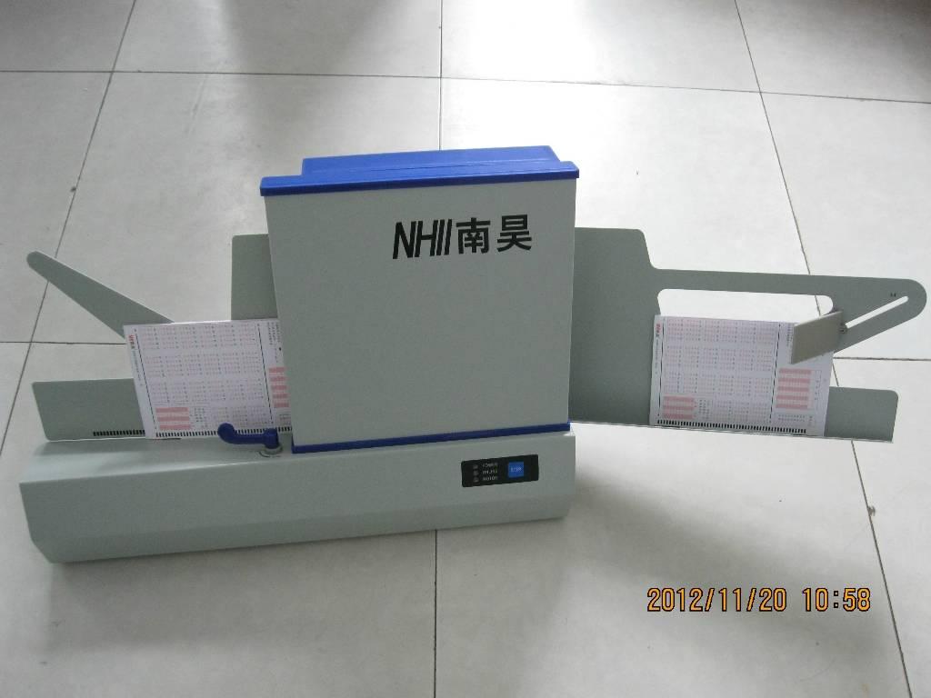 optical mark reader for school scoring test