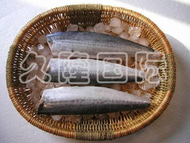 frozen Japanese Spanish Mackerel