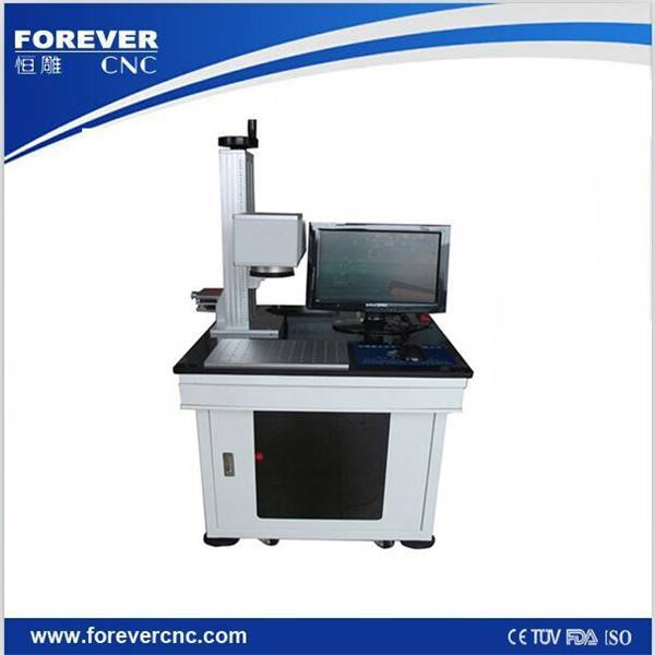 Sell China high quality laser marking machine