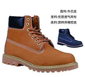 high quality safety shoes,good year safety shoes
