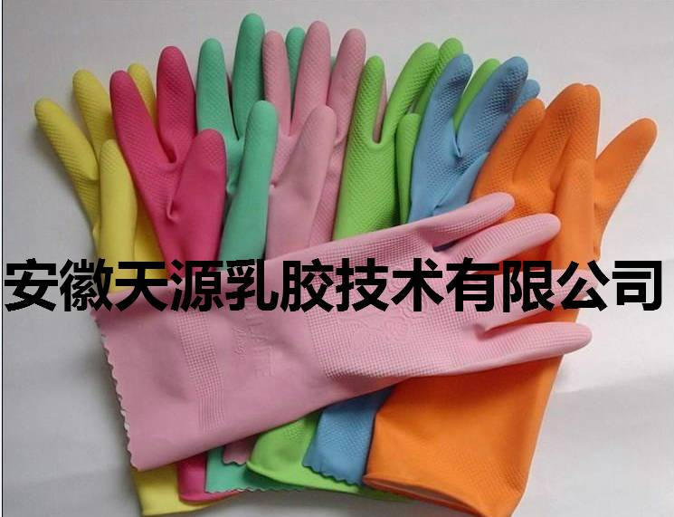 latex housedold gloves