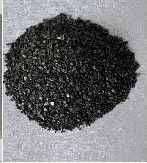 Coal carburant