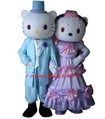 Buy Help Kitty Clothing on Taobao