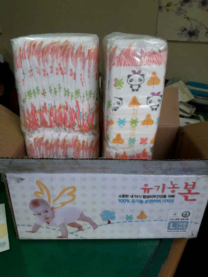 sell baby diaper, sanitary pad