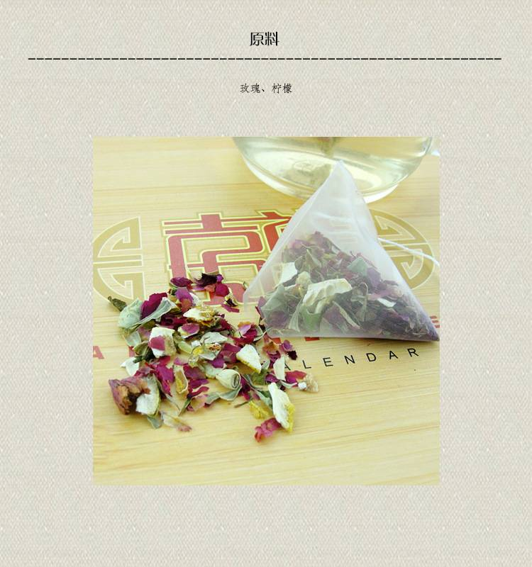 5056 number 2015 latest rose lemon tea with Osmanthus Lemon Tea