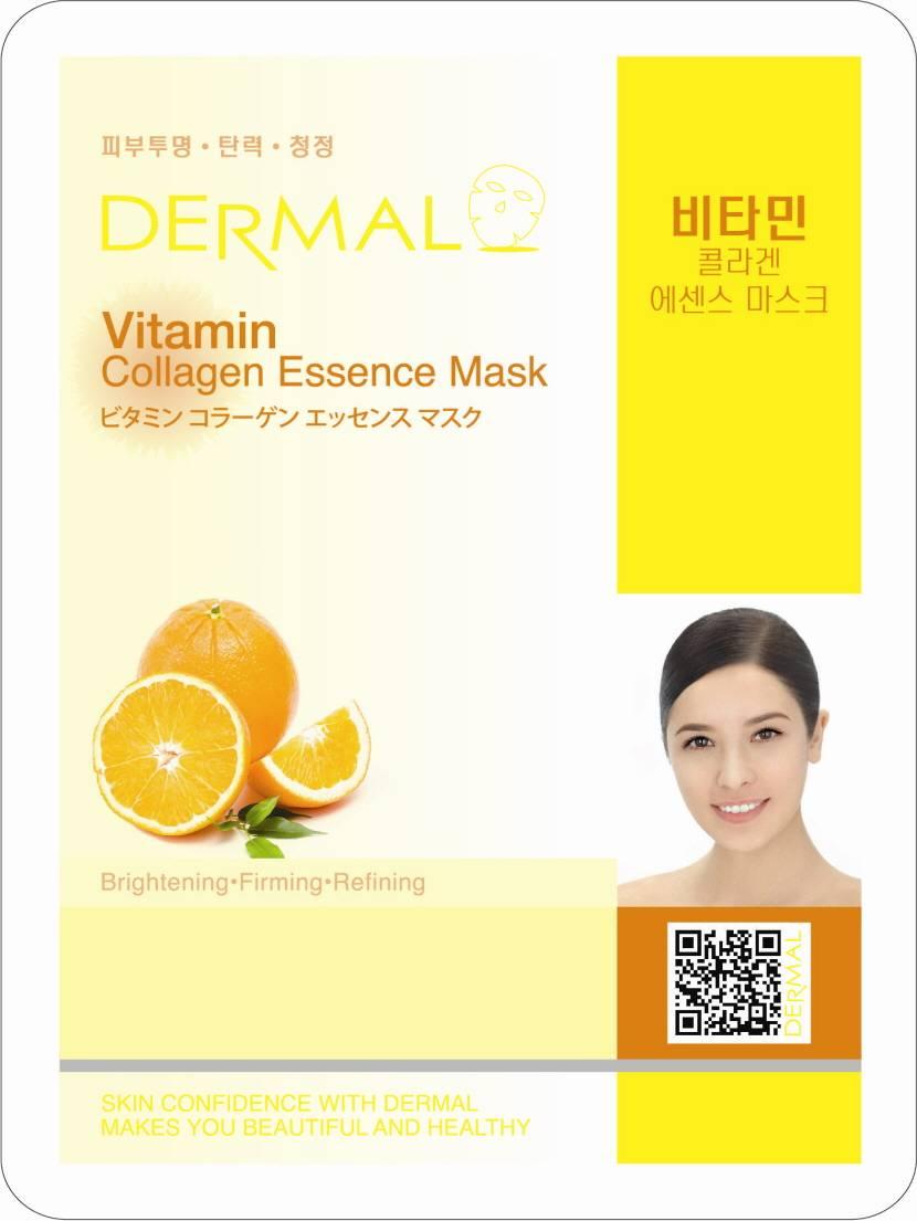 Dermal Vitamin Collagen Essence Mask (23g)