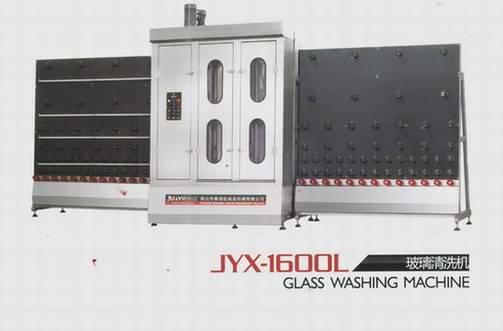 Glass Washing Machine JYX-1600l