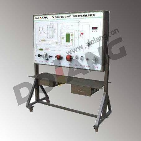 sell Automobile Automotive Car Charging System Teaching Board Car Didactic Trainging Equipment