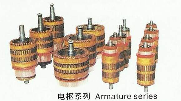 DC motor armature series, DC motor accessories