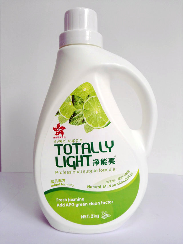 Liquid laundry detergent with high quality