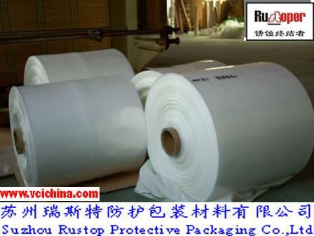VCI anti corrosive film for metal storage