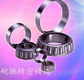 sell taper roller bearing