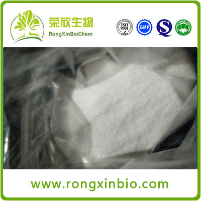 Hot Sale Sibutramine Hydrochloride (CAS No: 84485-00-7) Weight Loss Materials For Slimming.