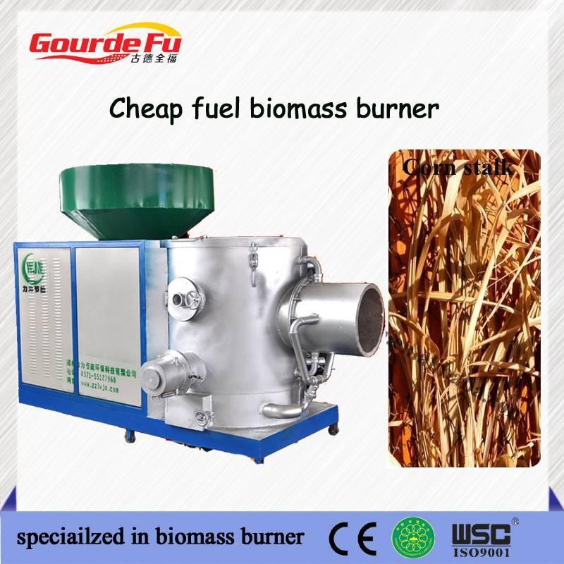 Aluminium melting furnace biomass pellet burner