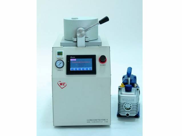 Weizhen Pure Titanium Casting Machine WZ-3000