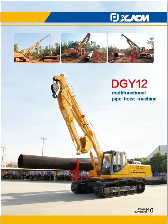 12ton multifunction pipe layer