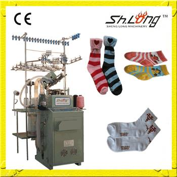 Sell automatic hosiery machine