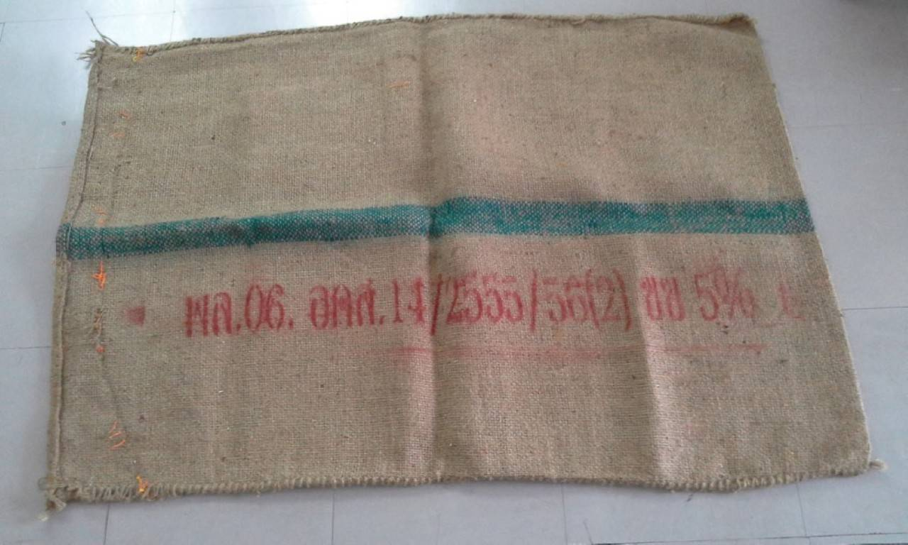 Used Jute Bag from Thailand