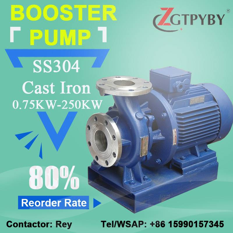 1.2inch water pump booster pipeline testing pump in india vertical inline jockey pump for high build