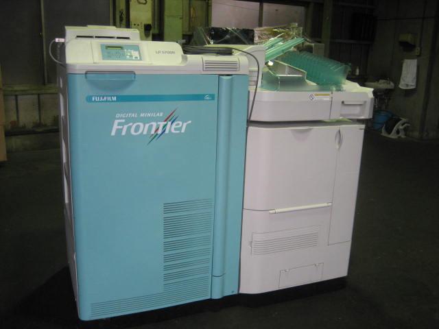 USED MINILAB FUJIFILM FRONTIER LP5700R