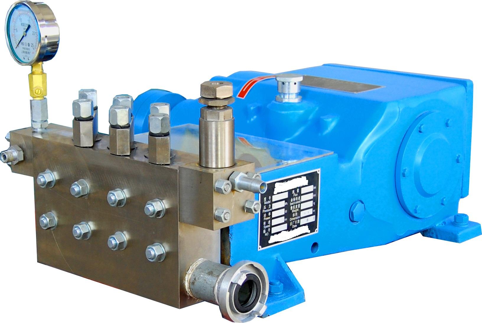 high pressure pump,high pressure cleaning pump(WP1-S)