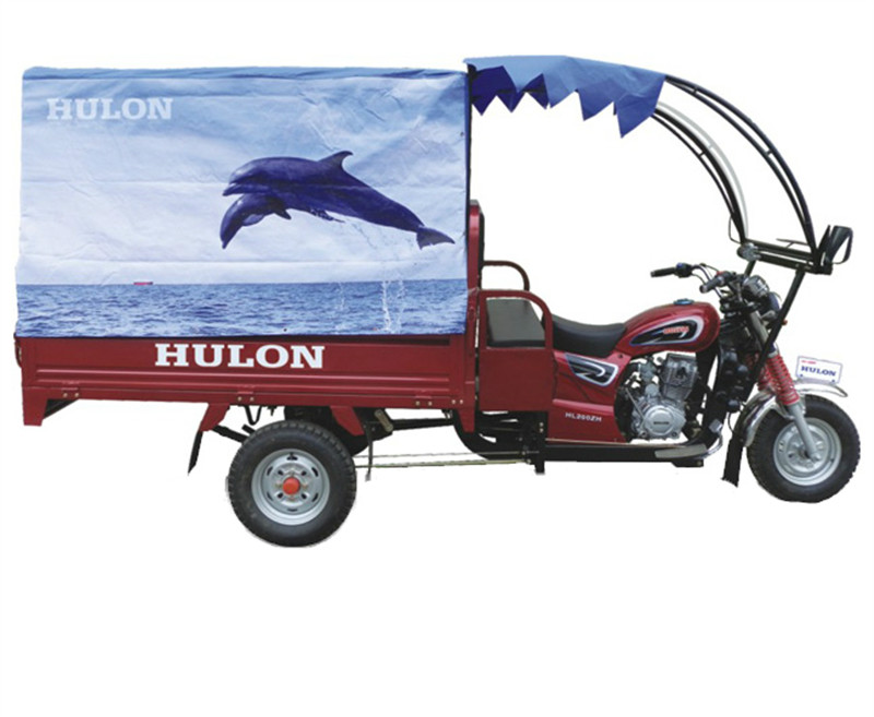 Freight Motor Tricycle