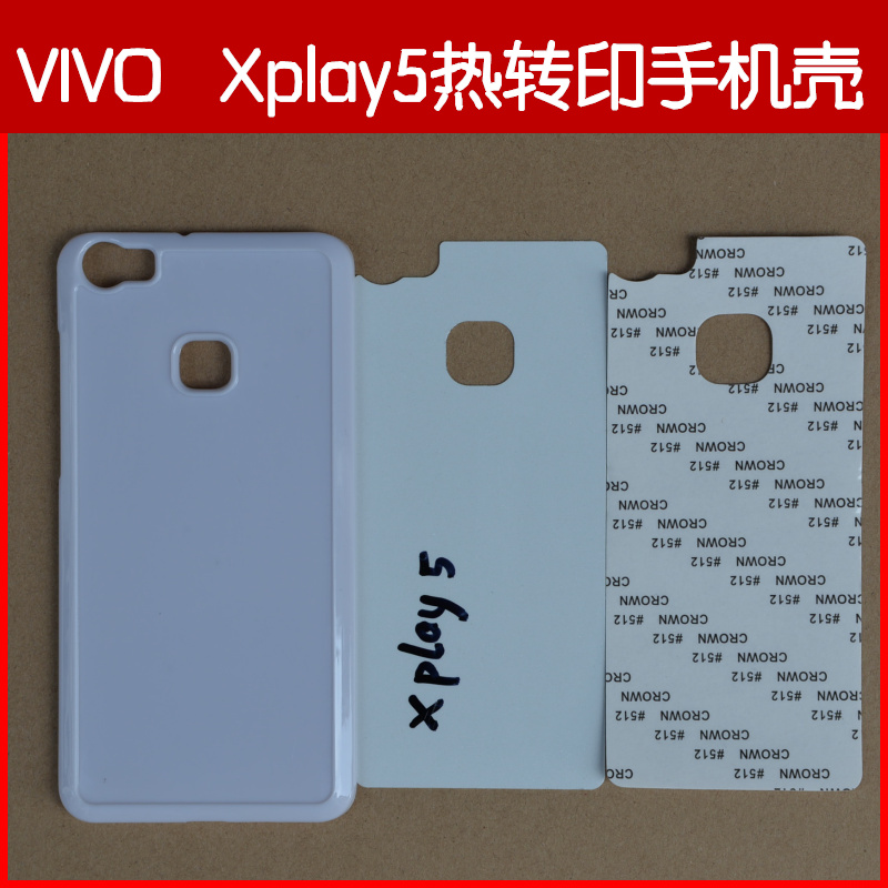 Hot Sale Products For Sublimation Cover Case For Vivo Xplay5