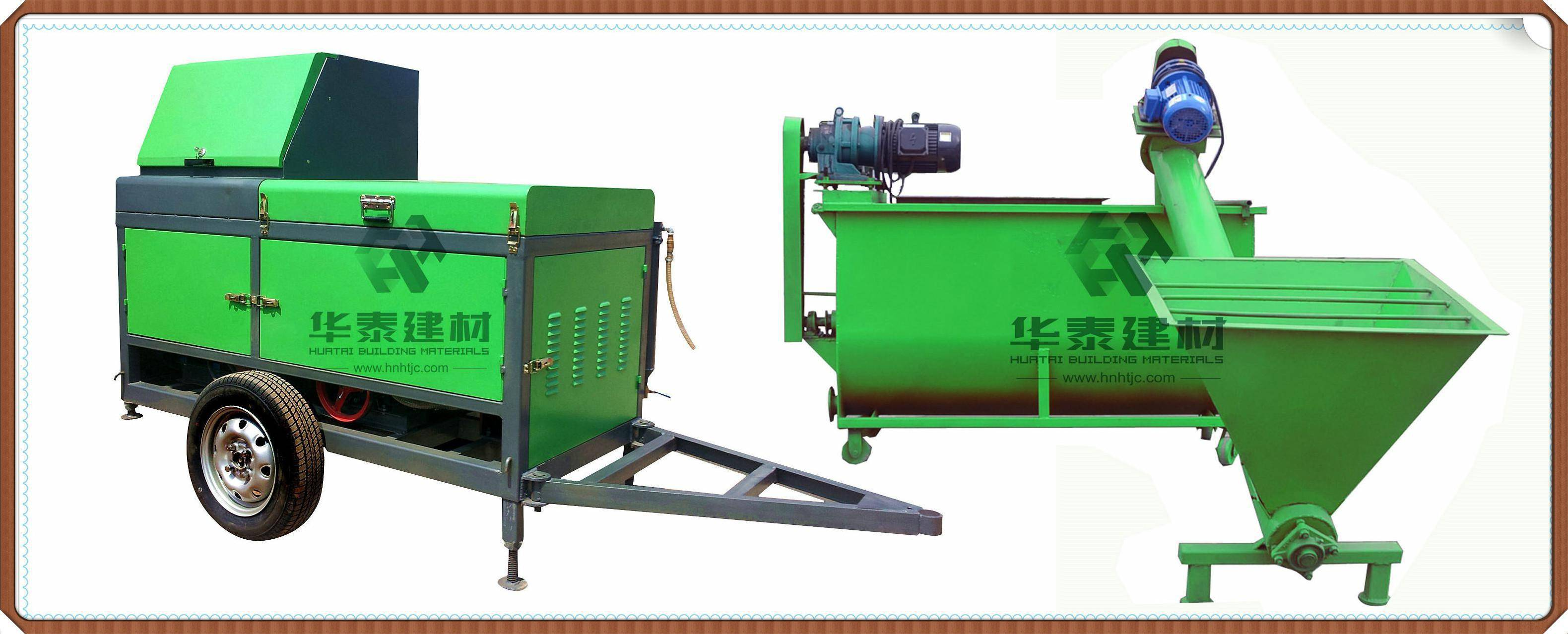 HT-70A foam concrete manufacturing machine