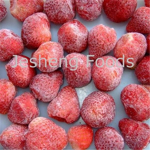 Selling Frozen strawberry
