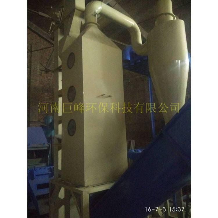 S form negative pressure air separator