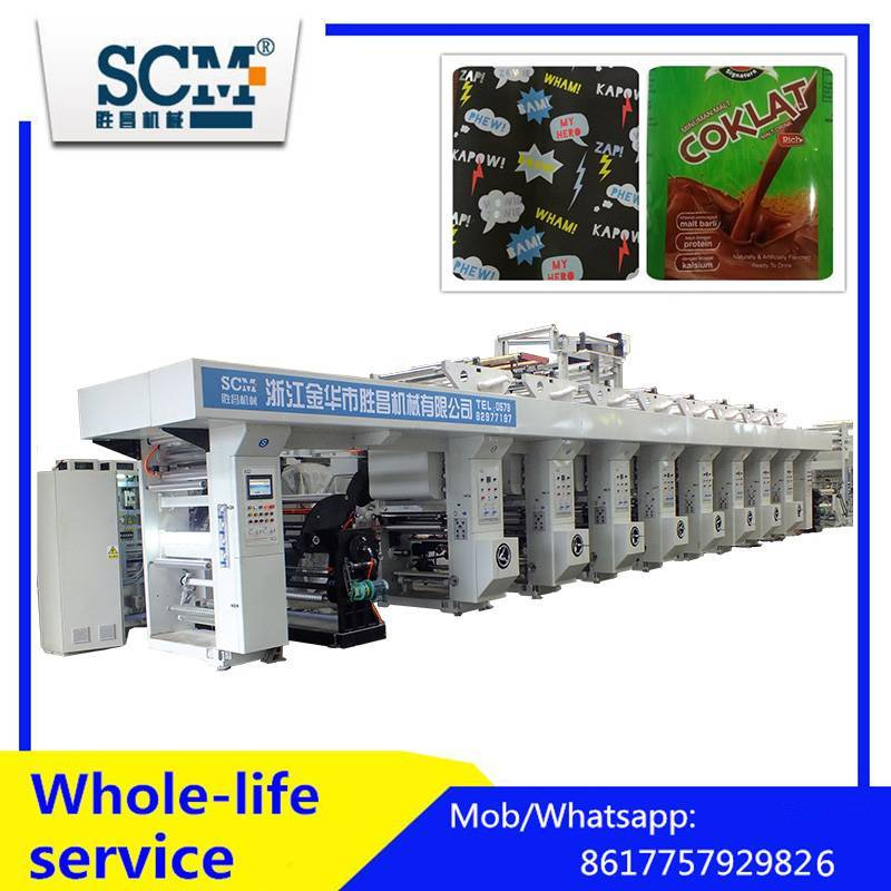 Automatic paper and plastic film rotogravure printing machine