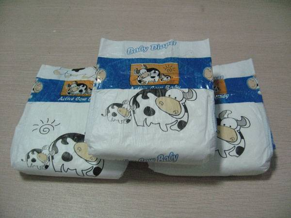 Active Cow Baby baby diaper