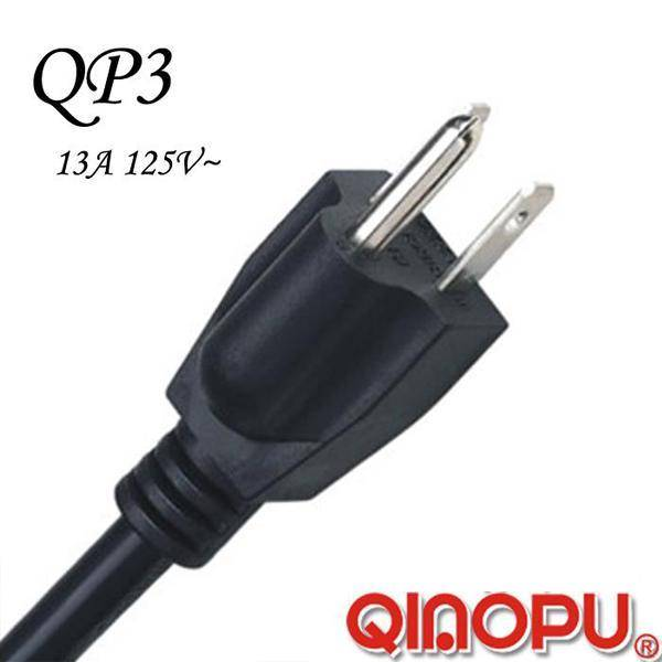 American Three Wire 15A Power Cord (QP3)