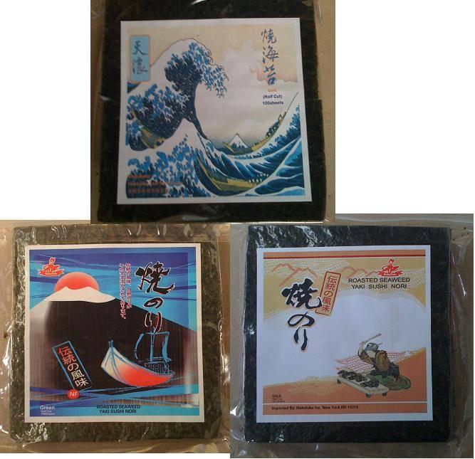 YAKI SUSHI RORI(ROASTED SEAWEED)