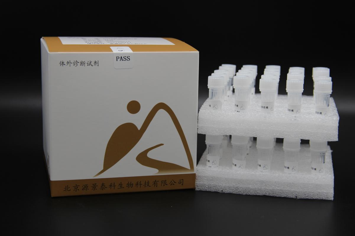 VTM sample storage tubes