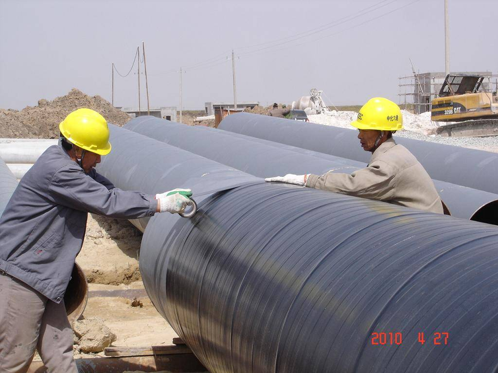 High Shear Pipeline coating tape