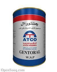 Atco Pharma co